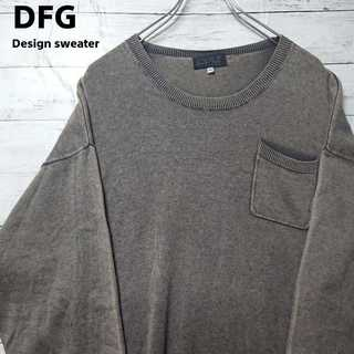 DFG デザイン セーター風 トレーナー ビッグサイズ 薄手柔らか素材 N98(スウェット)