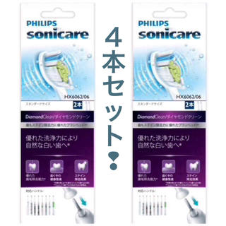 フィリップス(PHILIPS)の✦PHILIPS sonicare/フィリップス ソニッケアー✦替ブラシ✦(電動歯ブラシ)