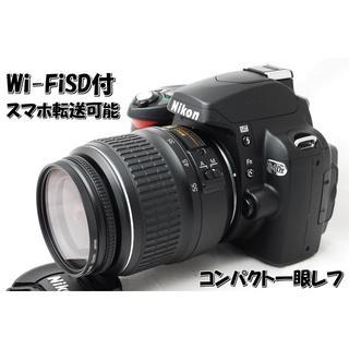 ☆スマホに送れるSD付☆コンパクト&軽量☆Nikon D40X レンズキット☆(デジタル一眼)
