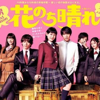 North Face様専用(TVドラマ)