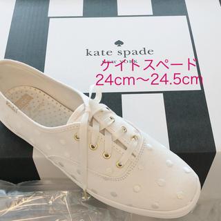 ケイトスペードニューヨーク(kate spade new york)の[新品 タイムセール]ケイトスペード レディース スニーカー ホワイト 24cm(スニーカー)