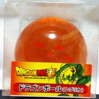 ドラゴンボール(ドラゴンボール)の超ドラゴンボール・レプリカ(キャラクターグッズ)