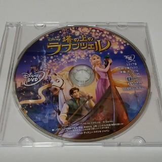 塔の上のラプンツェル DVDディスク