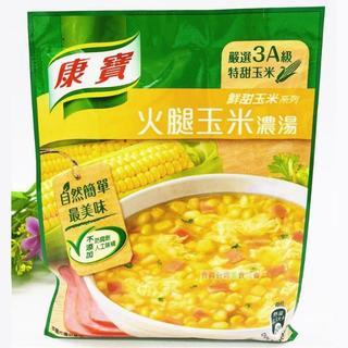 台湾クノール 『康寶』 火腿玉米濃湯 ハム入りコーンスープ シリーズ 2袋セット(インスタント食品)