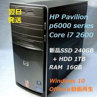 ヒューレットパッカード(HP)のi7-2600 メモリ16GB 新品SSD240GB+HDD1TB USB3.0(デスクトップ型PC)