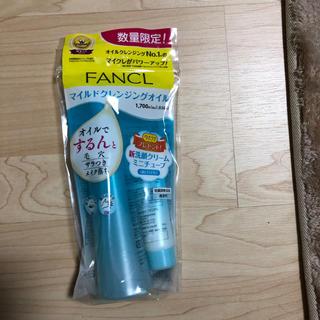 ファンケル(FANCL)のクレンジングオイル(クレンジング / メイク落とし)