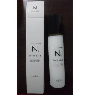 ナプラ(NAPUR)の新品 N. エヌドット スタイリングセラム 94g(ヘアワックス/ヘアクリーム)