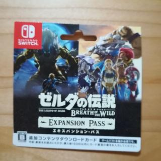 ニンテンドースイッチ(Nintendo Switch)のゼルダの伝説 ブレスオブザワイルド エキスパンション・パス(家庭用ゲームソフト)