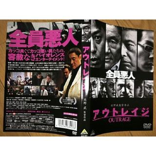 アウトレイジ  (DVD)(日本映画)