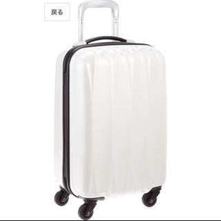 アメリカンツーリスター(American Touristor)のアメリカンツーリスター☆キャリーケース(スーツケース/キャリーバッグ)