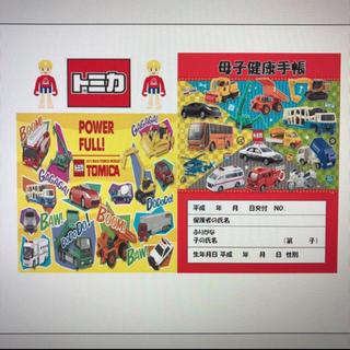 シャシャ様専用 光沢紙 印字(母子手帳ケース)