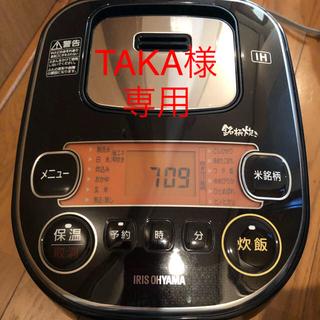 アイリスオーヤマ(アイリスオーヤマ)のTAKA様専用     アイリスオーヤマ 炊飯器ジャー(炊飯器)