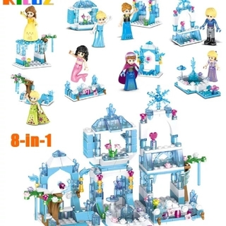レゴ(Lego)のLEGO  レゴ アナと雪の女王 レゴ互換 アリエル(知育玩具)
