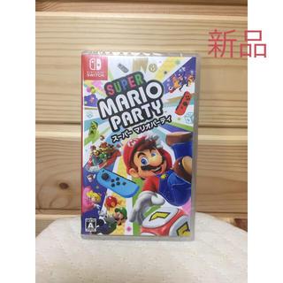 ニンテンドースイッチ(Nintendo Switch)の【新品、未開封、送料無料】スーパーマリオパーティ switch(家庭用ゲームソフト)