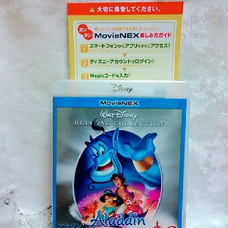 Disney - ディズニー/アラジン   マジックコードのみ   MovieNEX