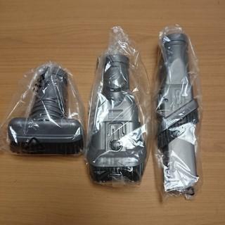 ダイソン(Dyson)のダイソン ノズル3点セット ブラシ 互換品 未使用品(掃除機)