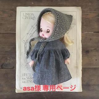 asa様 専用ページ*ヨークギャザーワンピース(人形)