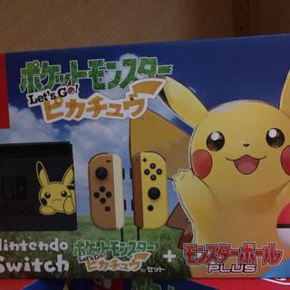 ニンテンドースイッチ(Nintendo Switch)の任天堂スイッチ ピカチュウ(家庭用ゲーム本体)