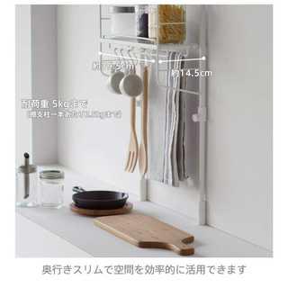 【新生活応援】突っ張りキッチンラック スリム(キッチン収納)