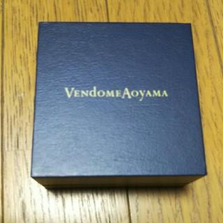 ヴァンドームアオヤマ(Vendome Aoyama)のbbon様専用(その他)