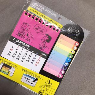 スヌーピー(SNOOPY)の卓上カレンダー todo スヌーピー(カレンダー/スケジュール)