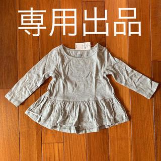 ベビーギャップ(babyGAP)の『K様専用』新品☆babygap☆チュニック グレー(シャツ/カットソー)