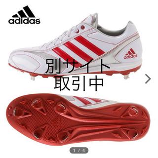 アディダス(adidas)の新品 アディダス野球スパイク 26センチ (シューズ)