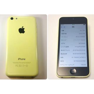アイフォーン(iPhone)の【Softbank】iPhone5c 32GB(スマートフォン本体)