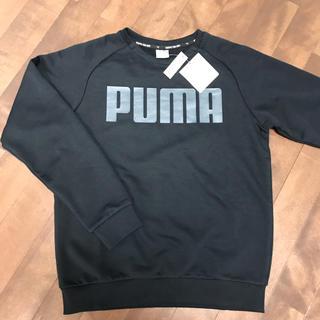 新品 プーマ PUMA トレーナー キッズ 140