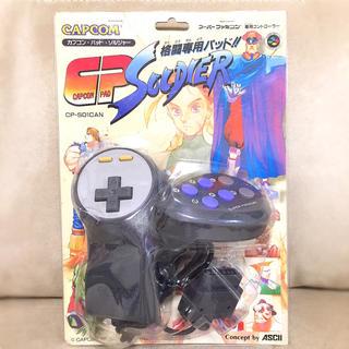 CAPCOM - 新品 ストリートファイター 格闘専用パッド CAPCOM スーパーファミコン