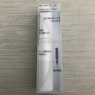 KATEラッシュマキシマイザーES〜まつ毛用化粧下地(マスカラ下地 / トップコート)
