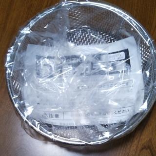 アサヒケイキンゾク(アサヒ軽金属)のアサヒ軽金属 活力鍋3㍑用蒸し器(調理道具/製菓道具)