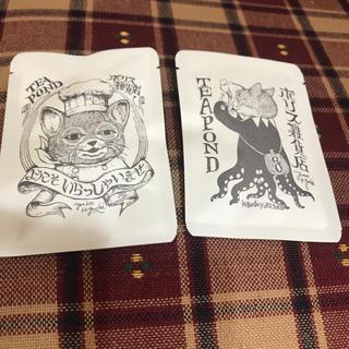 ヒグチユウコ  紅茶 ティーフォートゥ GUSTAVEくん & ニャンコ(茶)