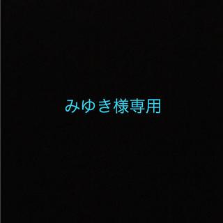 みゆき様専用 ダブルガーゼ 生地 はぎれ(生地/糸)