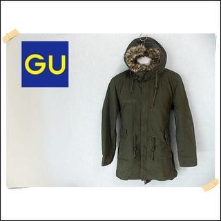 ジーユー(GU)の【GU】 美品 ジーユー 裏ボア中綿コート カーキ ファー付 綿100% L(モッズコート)
