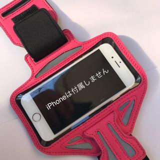 エレコム(ELECOM)のスポーツアームバンド★iPhone8/7/6s等4.7インチ用 エレコム 多機能(iPhoneケース)