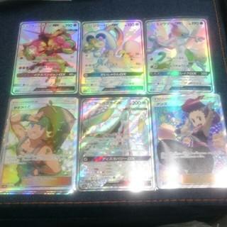 ポケモン(ポケモン)のポケモンカード SSR、SR6枚セット(シングルカード)