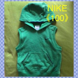 ナイキ(NIKE)の【ナイキ】キッズ パーカーベスト《100》(Tシャツ/カットソー)