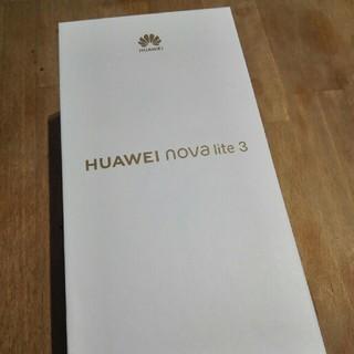 新品 huawei nova lite 3 ミッドナイトブラック(スマートフォン本体)