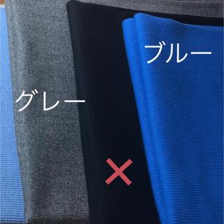 ニコ様専用(生地/糸)