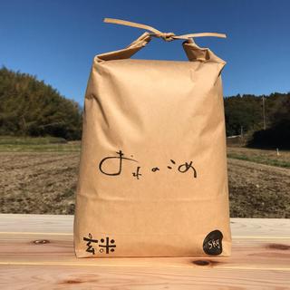 農薬も化学肥料も使わないで育てたお米 玄米5kg(米/穀物)