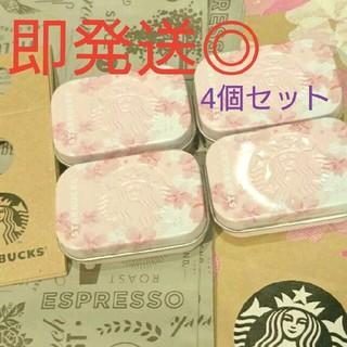 スターバックスコーヒー(Starbucks Coffee)の4個♪SAKURAFULアフターコーヒーミント(小物入れ)