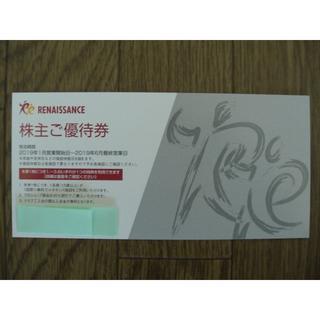 ゆうパケ送料無料★ルネサンス 株主優待券 10枚★b(フィットネスクラブ)