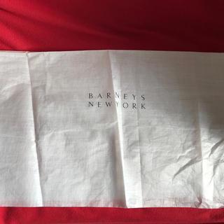 バーニーズニューヨーク(BARNEYS NEW YORK)のバーニーズニューヨーク 保管袋♡(ショップ袋)
