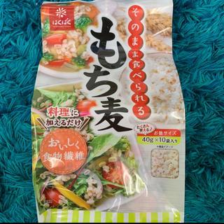コストコ もち麦8袋(米/穀物)