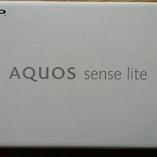 シャープ(SHARP)の新品☆AQUOS sense lite SH-M05 ゴールド SIMフリー(スマートフォン本体)