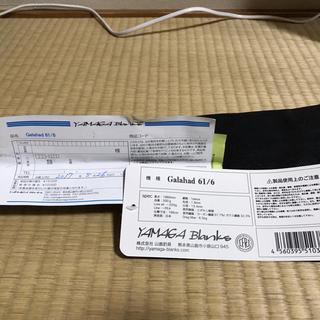 ヤマガブランクス ギャラハド61/6美品!(ロッド)