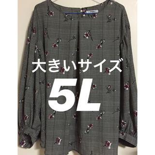 【大きいサイズ】NORNE プルオーバー【5L】(チュニック)