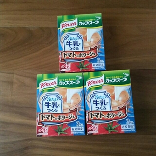 クノールカップスープ(インスタント食品)