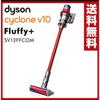 ダイソン(Dyson)のダイソン/Dyson V10Fluffy+(掃除機)